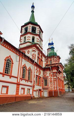 Church of the exaltation of the Holy cross of the God. Krestovozdvizhensky Church. Irkutsk Russia