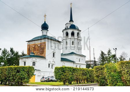Church Of Our Saviour In Irkutsk. Russia