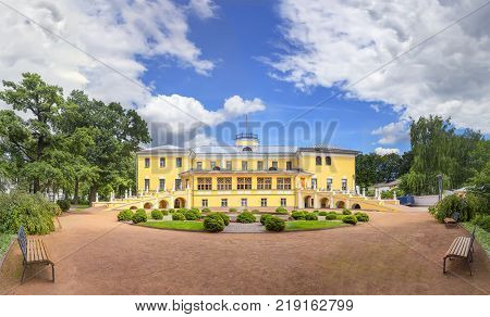 Yaroslavl, Russia - JUNE 18 2015: Governor House with a garden - a beautiful palace complex of the 19th century which houses the Yaroslavl Art Museum. (2)
