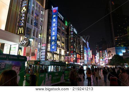 SHANGHAI CHINA NOV 2017: night scene of shopping street Nanjing road