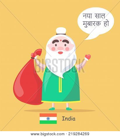 India Santa Claus representation, elderly man dressed in Indian clothing and holding red bag in hand in mittens, flag and greeting vector illustration