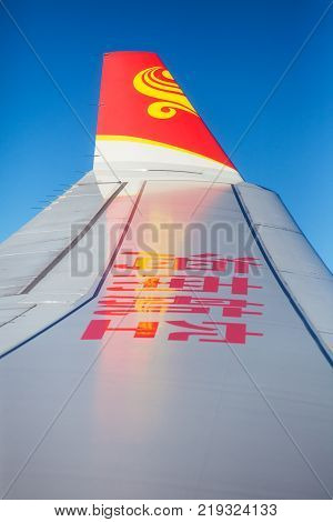 Beiging, China - September 30, 2015: Hainan Airlines flight from Prague to Beiging