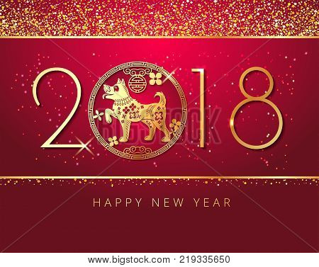 happy new year 2018 chinese new year paper cutting year of dog zodiac vector stock design