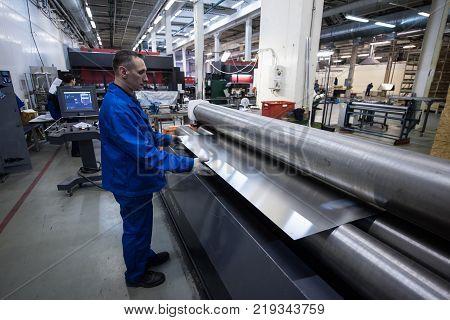 Plate Rolling Machine - 4 Rolls