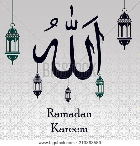 Ramadan Kareem Islamic background. Islam holiday. Vector illustration.