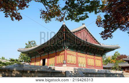 Deoksugung Palace. Seoul South Korea. Deoksugung Palace which is one of beautiful palace in South Korea