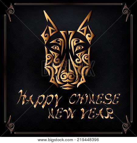 Happy Chinese New Year card with doberman dog head on textured background and golden frame. Symbol of Chinese 2018 New Year. Doberman dog head stylized Maori face tattoo. Vector illustration.