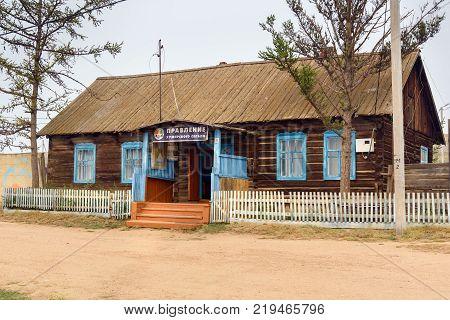 Khuzhir Russia - August 21 2017: Administration building in Khuzhir Village on Olkhon Island Siberia