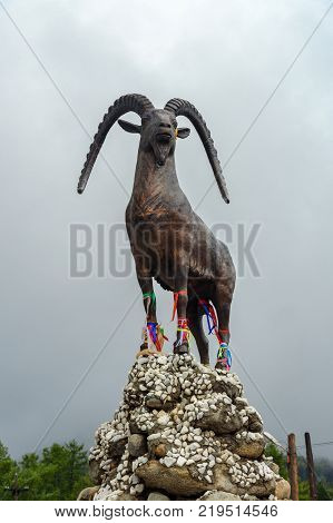 Statue Tahe, Mountain Goat Is The Symbol Of Arshan. Russia