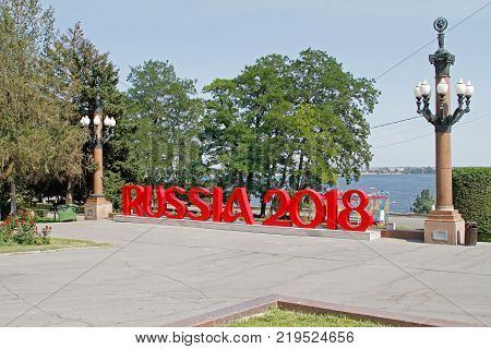 Volgograd Russia - July 28 2017: Installation of the inscription