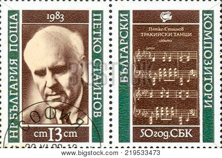 Ukraine - circa 2017: A postage stamp printed in Bulgaria shows drawing composer Petko Stajnov. Series: 50 Years Bulgarian Composers Union. Circa 1983.