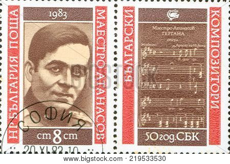 Ukraine - circa 2017: A postage stamp printed in Bulgaria shows drawing composer Georgi Atanasov. Series: 50 Years Bulgarian Composers Union. Circa 1983.