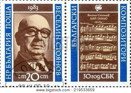 Ukraine - circa 2017: A postage stamp printed in Bulgaria shows drawing composer Veselin Stojanov. Series: 50 Years Bulgarian Composers Union. Circa 1983.