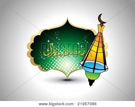 ramazan background with lantern, illustration poster
