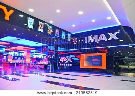 Timisoara Romania - December 24 2017: Imax cinema inside a shopping mall in Romania. Shot taken on December 24th 2017