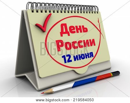 Russia Day. 12 June. The state holiday. Desktop calendar with red mark and the inscription