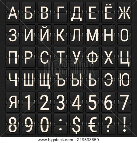Cyrillic Airport Mechanical Flip Board Panel Font. Russian Letters, Numbers and Special Characters. Light Symbols on a Black Background. Vector Illustration.