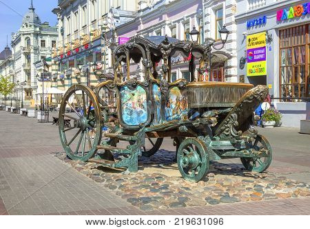 KAZAN, RUSSIA - August 25, 2016: Monument to carriage of Catherine II on Bauman St. Made of cast iron. A copy-replica of the carriage on which Catherine II came to Kazan in 1767.