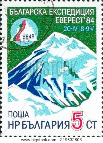 Ukraine - circa 2017: A postage stamp printed in Bulgaria shows drawing Mount Everest. Series: First Bulgarian Mount Everest Ascent. Circa 1984.