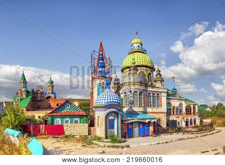 KAZAN, RUSSIA - August 20, 2016: Temple of All Religions (or Temple 7 religions or the Temple of Universe). Located in the village of Old Arakchino. Start of construction - 1994. Author - Ildar Khans. (4)