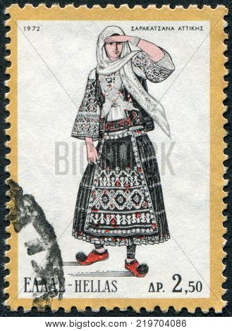 GREECE - CIRCA 1972: A stamp printed in Greece depicts a traditional woman's dress Sarakatsan Attica circa 1972