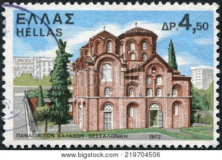 GREECE - CIRCA 1972: A stamp printed in Greece shows the Church of Panagia Chalkeon Thessaloniki circa 1972