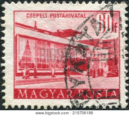 HUNGARY - CIRCA 1953: A stamp printed in Hungary is depicted Post office Csepel circa 1953