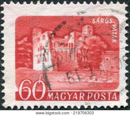 HUNGARY - CIRCA 1960: A stamp printed in Hungary is depicted the castle Transylvanian princes Rakoczy in Saros-Patak circa 1960