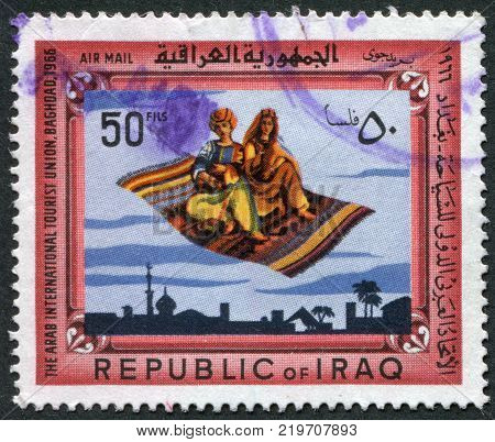 IRAQ - CIRCA 1966: A stamp printed in the Iraq is dedicated to meeting the Arab Union of international tourism Baghdad circa 1966