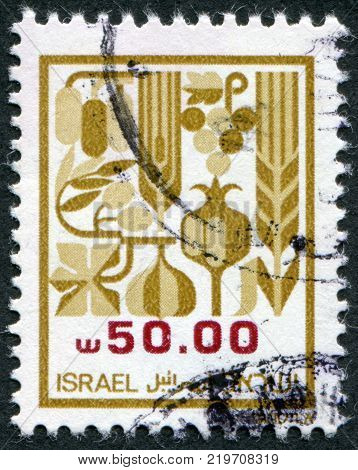 ISRAEL - CIRCA 1984: A stamp printed in the Israel, shows the fruits of the country Canaan, circa 1984