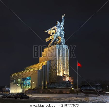 MOSCOW, RUSSIA - January 11, 2015: The sculpture Worker and Kolkhoz Woman in the winter evening. Author - Vera Mukhina. Established in 1937.