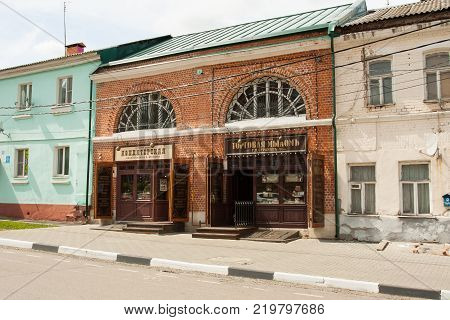 Kolomna Russia - May 22 2017: Museum Shop Sweetshop And Museum - Shop Soap In Kolomna Moscow Region.