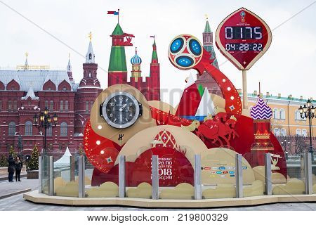 Moscow Russia - December 21 2017: Clock Countdown To World Cup-2018 On Manege Square Winter.