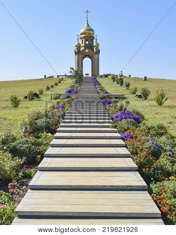 Orthodox chapel on a hill. Tabernacle in the Cossack village of Ataman. The stairs leading to the chapel.