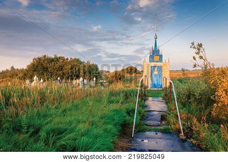 The Holy Spring Of The Kazan Icon Of The Mother Of God, August 9, 2014 Near The Village Of Novoselka