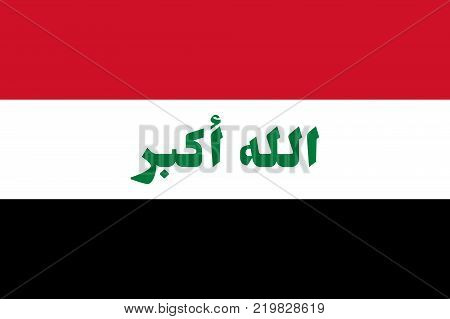 Cloth in colors of Iraq vector illustration