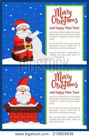 Merry Christmas and Happy New Year poster with Santa Claus in chimney and reading wish list vector illustration smiling Xmas symbol postcard design