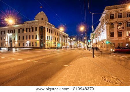 Crossroads Sovetskaya and Krestyanskaya street with the city executive committee of education and sports