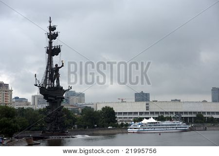 Monument to Peter the Great, Russia, Moscow