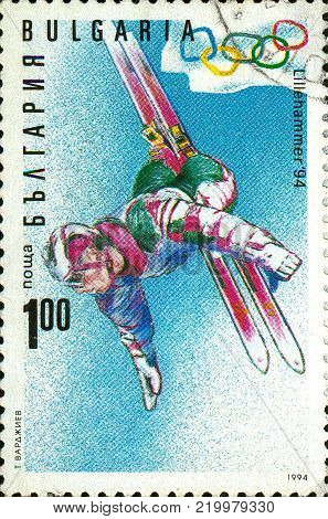 Ukraine - circa 2017: A postage stamp printed in Bulgaria shows Flying skier. Circa 1994.