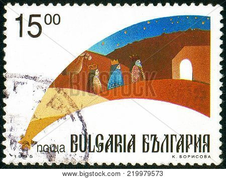 Ukraine - circa 2017: A postage stamp printed in Bulgaria shows drawing desert, people, christmas. Series: Christmas. Circa 1995.
