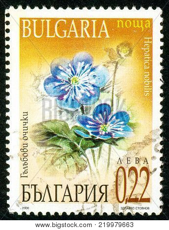Ukraine - circa 2017: A postage stamp printed in Bulgaria shows drawing desert, people, christmas. Series: Christmas. Circa 2000.