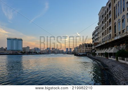 Old Dubai Abra Creek