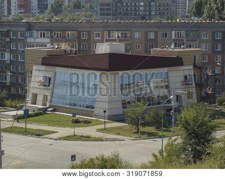 Kazakhstan, Ust-kamenogorsk, August 11, 2019: Pizza-blues Pizzeria. Food Service. Catering Industry.