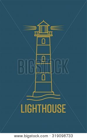 Simply But Elegant Lighthouse Icon Or Symbol - Vector Illustration