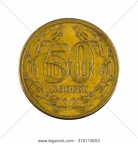 A Single 50 Transnistrian Kopecks Coin (2005) Obverse Isolated On White Background