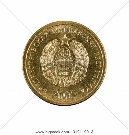 A Single 25 Transnistrian Kopecks Coin (2005) Reverse Isolated On White Background