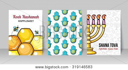 Poster For Jewish New Year Holiday. Rosh Hashanah. Template For Postcard Or Invitation Card. Happy J