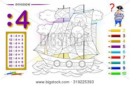 Division By Number 4. Math Exercises For Kids. Paint The Picture. Educational Page For Mathematics B