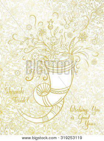 Rosh Hashanah Greeting Cards. Rosh Hashanah - Jewish New Year Card Template With Shofar And Flowers.